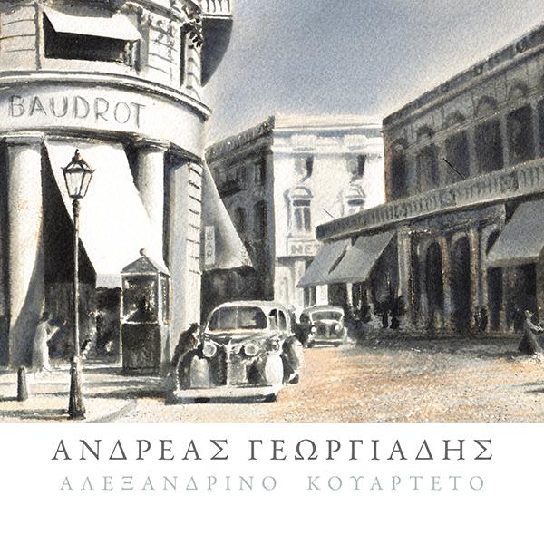 site-eikastika-alexandria-quartet