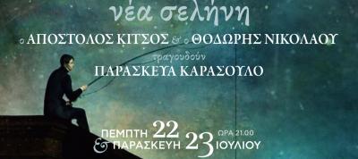Στιγμιότυπο 2021-06-29, 12.50.37